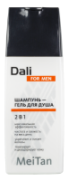 Шампунь-гель для душа DALI for men MeiTan